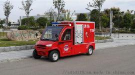 供应天盾电动水罐消防车