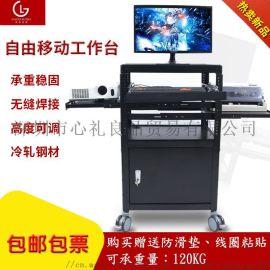 投影机移动推车多媒体办公设备工作台打印机推车