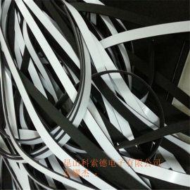 上海泡棉垫、EVA白色泡沫垫、带胶EVA泡棉密封条