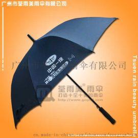 雨伞厂家定做-武汉一汽汽车雨伞