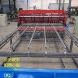 数控护栏网排焊机 高速围栏网片机器