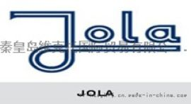 德国JOLA测漏仪