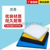 超高分子量聚乙烯板材、聚乙烯板材、耐磨聚乙烯板材
