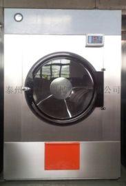 工业烘干机供应商 小型烘干机