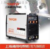 上海通用电焊机ZX7-315I双电压手工弧焊机