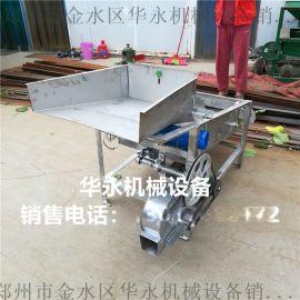 小型家用粮食筛选机 粮食除杂机