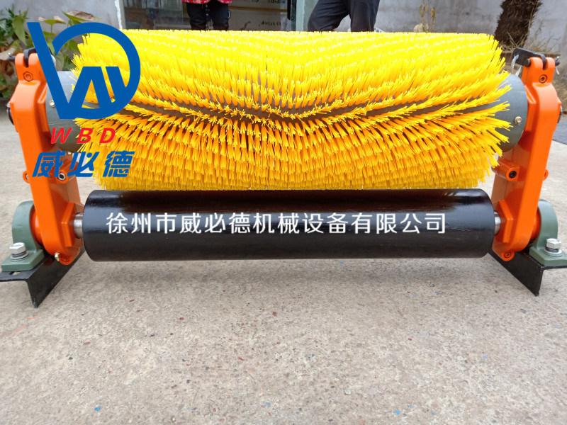 无动力滚刷皮带清扫器 WBD-W-B650