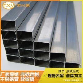 成都304不锈钢管 不锈钢扁管10*20