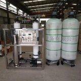居民飲用水淨化超濾膜水處理設備