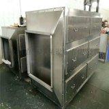 不鏽鋼光氧淨化器A噴漆廢氣除臭環設備