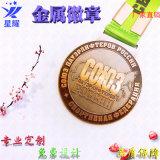 金属奖牌定制运动会奖牌订做员工奖励学生奖励