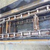 重型高炉灰输送刮板机 防尘式粉料刮板输送机xy1