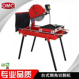 便携式耐火砖切割机 红砖台锯 瓷砖介石机