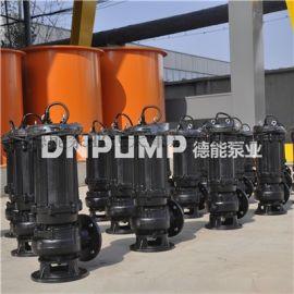德能潜水排污泵-切割式排污泵
