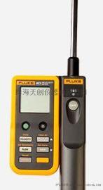 优价特供Fluke 923热线式风速测量仪
