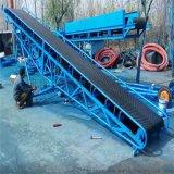 不锈钢防腐码头装卸车用皮带输送机 包粮输送机xy1