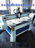青岛新辐PP塑料板材雕刻机精密数控PP板材雕板机
