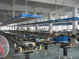 佛山缝纫机生产线,中山麻将机装配线,缝纫机装配线