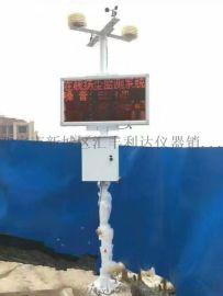 西安哪里有 环境检测仪,工地环境检测仪