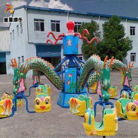 30人旋转大章鱼 新型游乐设备厂家欢迎订购