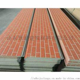 镀铝锌彩钢夹芯板 外墙墙体装饰材料 聚氨酯泡沫板