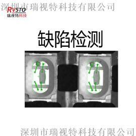 印刷检测之  的视觉检测设备技术 定位识别缺陷不良