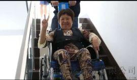轮椅手推爬楼车残联履带爬楼车舟山市电动爬楼车
