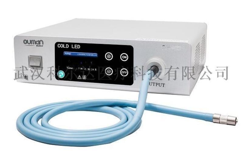 OM-826A医用内窥镜冷光源