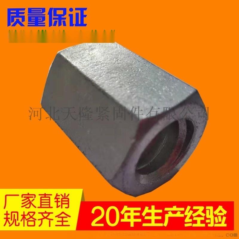 精轧螺母 可加工切割厂家定做各种非标件