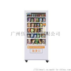 饮料自动售货机_常温扫码售 机-广州伍易科技厂家