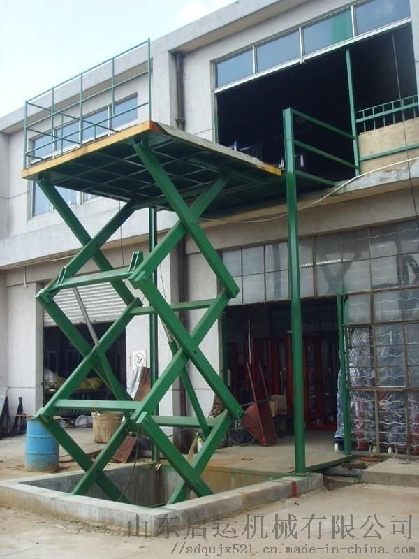 东莞市货梯定制厂家启运大吨位升降机剪式升降台