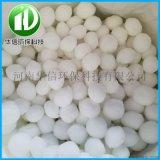 水过滤用高效纯白纤维球 改性纤维球 纤维球滤料