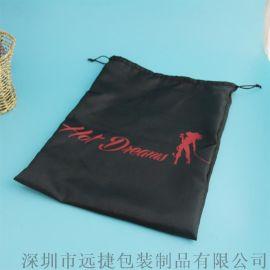 色丁布 束口首饰袋 色丁布袋 刺绣色丁布袋定做 香槟酒色丁袋