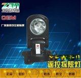 厂家直销YFW6211遥控探照灯车载磁吸式探照灯