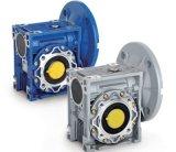 供应NMRV025紫光蜗杆减速机