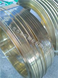 软态半硬H65扁铜线,H63黄铜扁线1.45*6.25