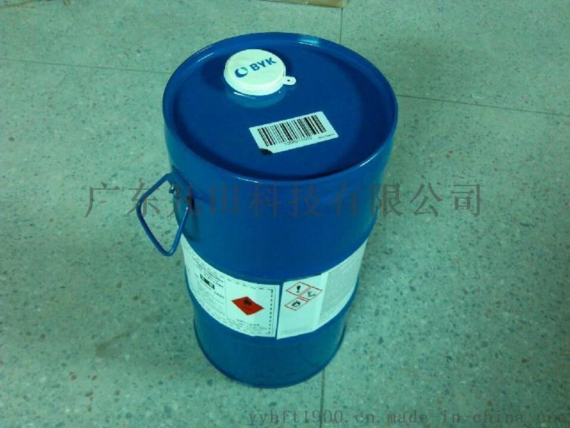 油墨助剂 FT-520导电剂