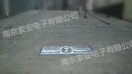 车底扫描厂家南京索安 贵州北斗山车底扫描成像设备 安检系统探测仪