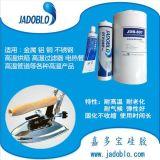 浙江耐高温硅胶, 耐裂硅橡胶, 耐老化密封胶