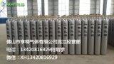 顺德区龙江镇二氧化碳气体保护焊二氧化碳气体配送电话
