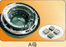 深圳振动盘厂家,东莞USB振动盘厂家价格,精密五金振动盘,A母振动盘,DC头振动盘