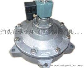 湖南省张家界**DMF-Y淹没式电磁脉冲阀的型号