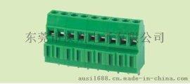 EEK500加高连接器接线端子台5.0MM可拼接连接器