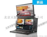 新品全高清便攜錄播系統 TY-650W高配雙屏摺疊採錄編播錄播一體機包郵