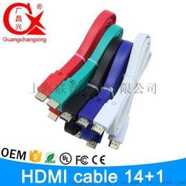厂家直销 1.5米HDMI线 HDMI高清扁线1.4版3D 液晶电视视频连接线