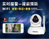 智能无线监控摄像机 家用双天线WiFi网络远程高清摄像头