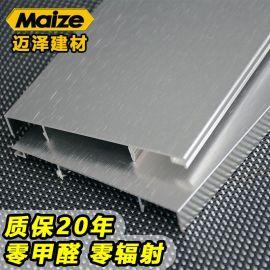 迈泽建材供应装修工程铝合金地脚线拉丝 踢脚线厂家直销