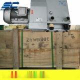 珠海三菱印刷机无油气泵 镇江通优气泵 ZYBW40E 1.5KW小型气泵