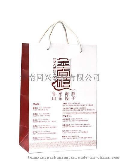 食品袋 礼品馈赠手提袋 ZD0020