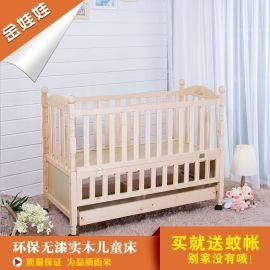 厂家批发 金娃娃870型进口实木婴儿床 多功能新颖环保漆价格优